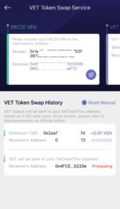vechain app status